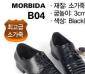 厂家直销 新款鞋 男鞋 单鞋 婚宴鞋 商务正装皮鞋 B04黑色亚光