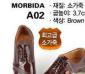 时尚潮流精品婚宴男鞋 商务皮鞋 韩版鞋 真皮 单鞋 低帮鞋 A02棕