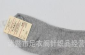 【无印良品】日单袜子 纯棉袜 男袜 船袜