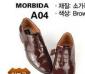 批发零售韩版鞋 日常商务皮鞋 单鞋 真皮潮流低帮男鞋 A04棕