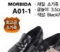 厂家直销 商务时尚正装皮鞋 单鞋 婚宴男鞋 新款鞋 A01-1黑亚光