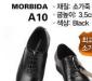 新款热卖正装英伦男士牛真皮 商务皮鞋潮流男式尖头鞋子A10亚光黑