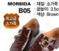 时尚正装商务皮鞋 牛皮 男款 宴会 办公 韩版鞋 尖头单鞋B05棕色